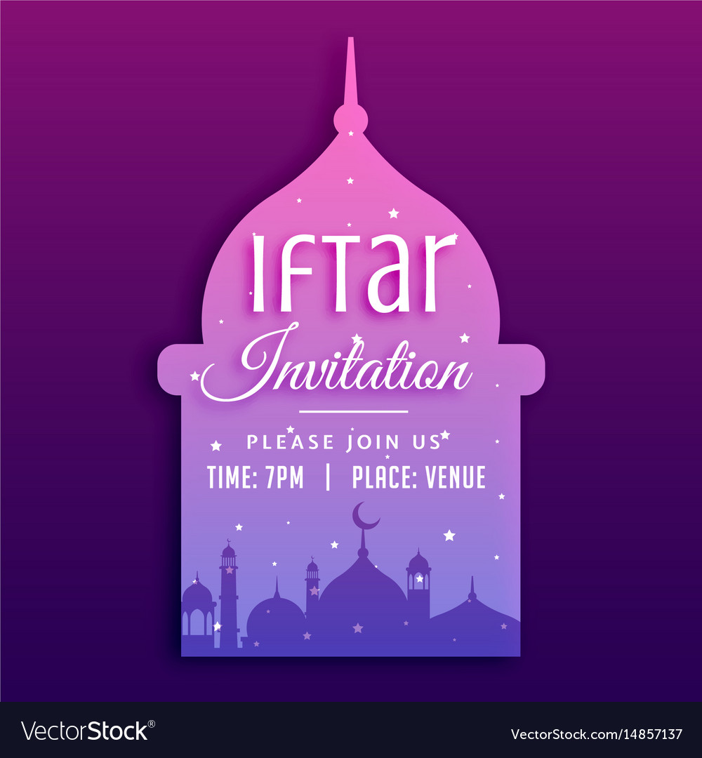 Iftar party invitation background with mosque vector image iftar party invitation background with mosque vector image stopboris Images