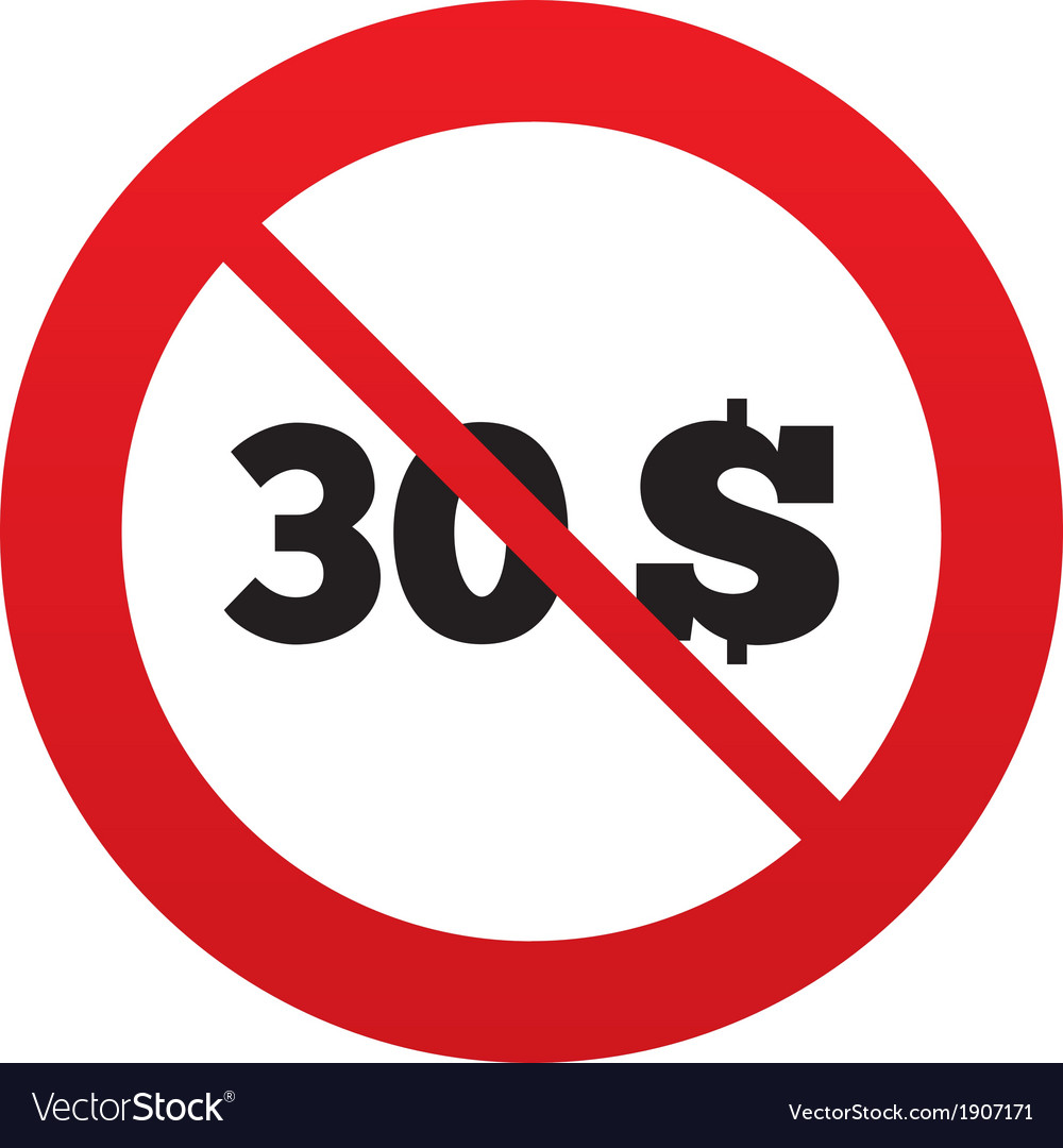 No 30 dollars sign icon usd currency symbol vector image buycottarizona Image collections