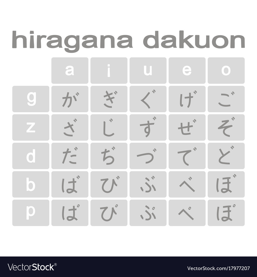 Set of monochrome icons with japanese alphabet vector image altavistaventures Images