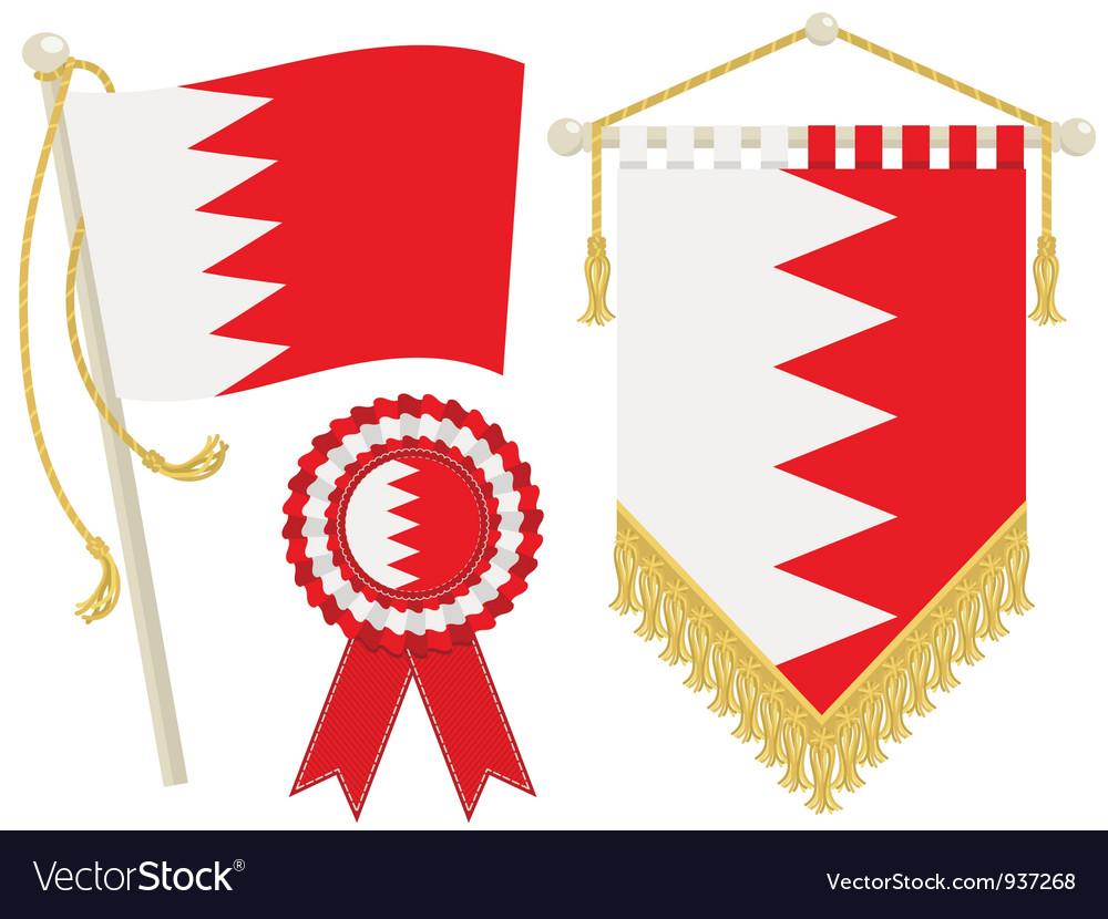Bahrain Flags Royalty Free Vector Image VectorStock - Bahrain flags