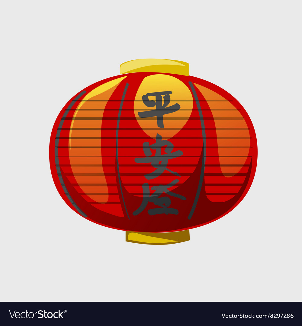 Classic red Chinese lantern with characters vector image