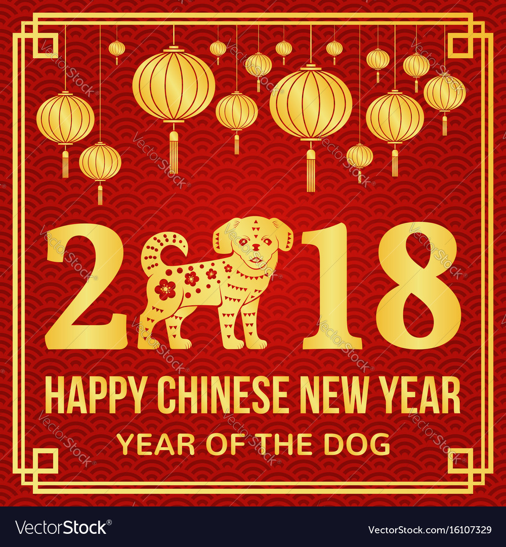 happy chinese new year 2018 vector image - Happy Chinese New Year In Chinese