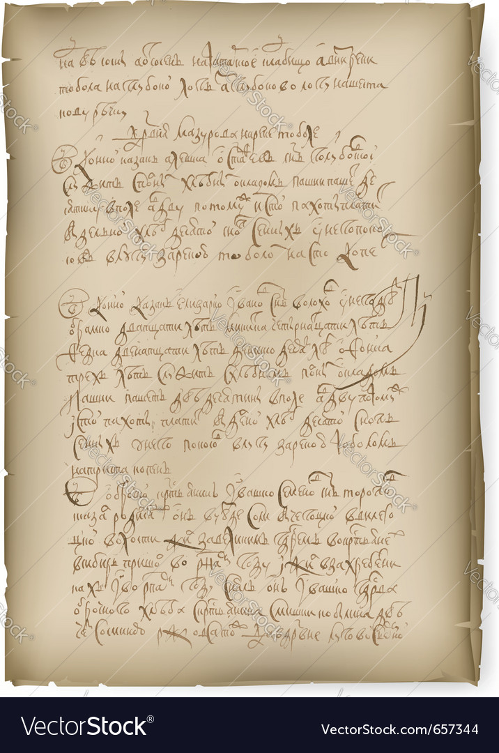 An old manuscript vector image