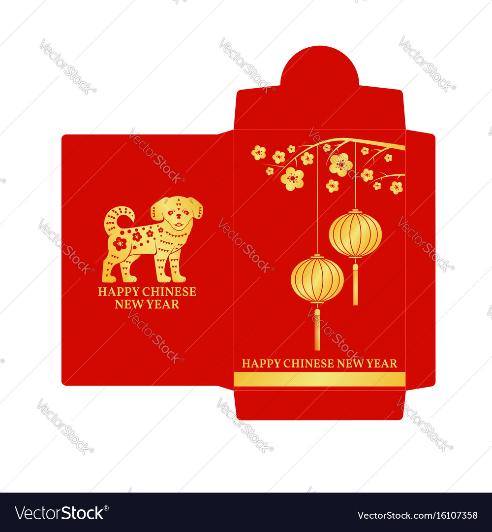 chinese new year red envelope flat icon vector image - Red Envelopes Chinese New Year