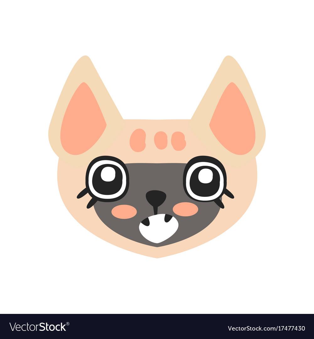 Cute kitten head funny cartoon cat character Vector Image