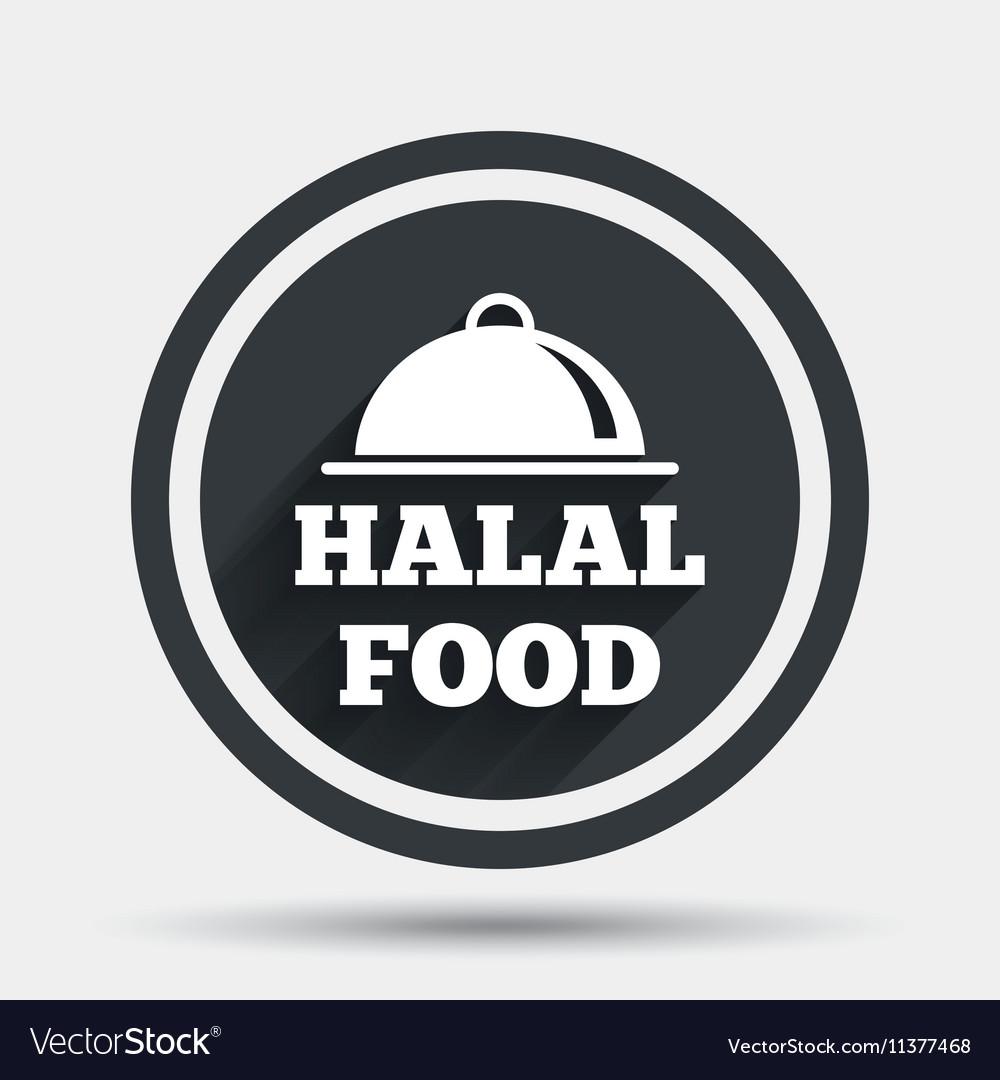 Halal food product sign icon natural food vector image halal food product sign icon natural food vector image buycottarizona