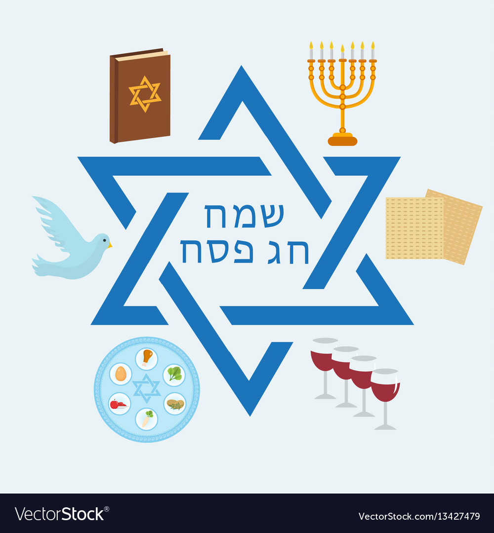 Happy passover greeting card with torus menorah vector image m4hsunfo Choice Image
