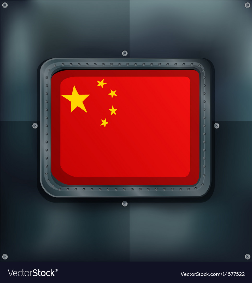 Flag on china on metalic background vector image