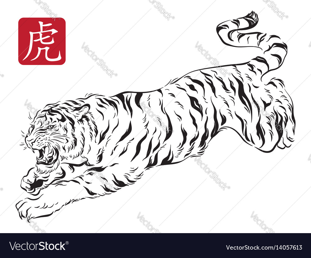 Jumping tiger in calligraphy style vector image