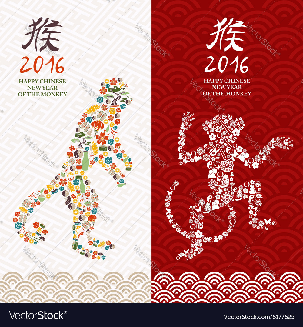 2016 chinese new year monkey china icon ape poster vector image - 2016 Chinese New Year
