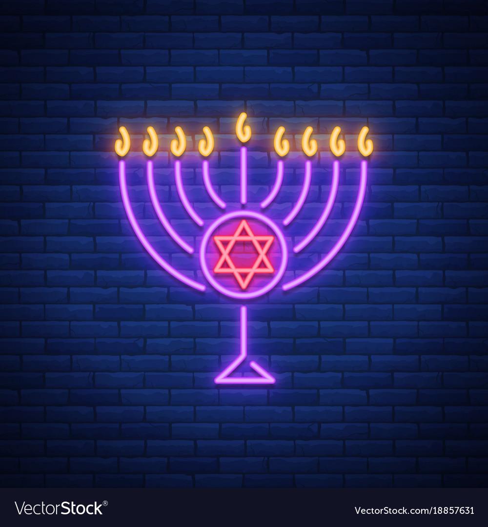 Chanukah design - happy hanukkah neon sign vector image