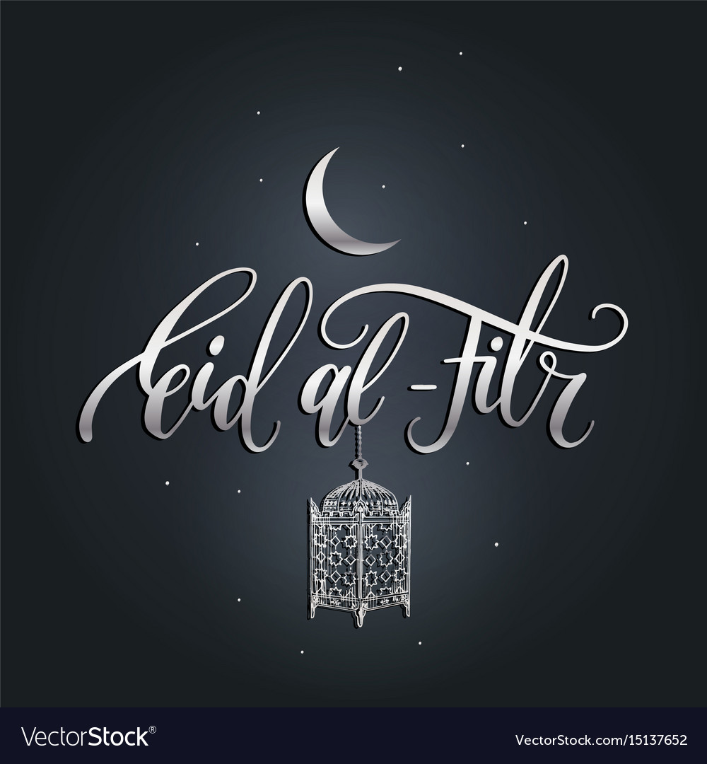 Eid al-fitrarabic translation of the calligraphic vector image