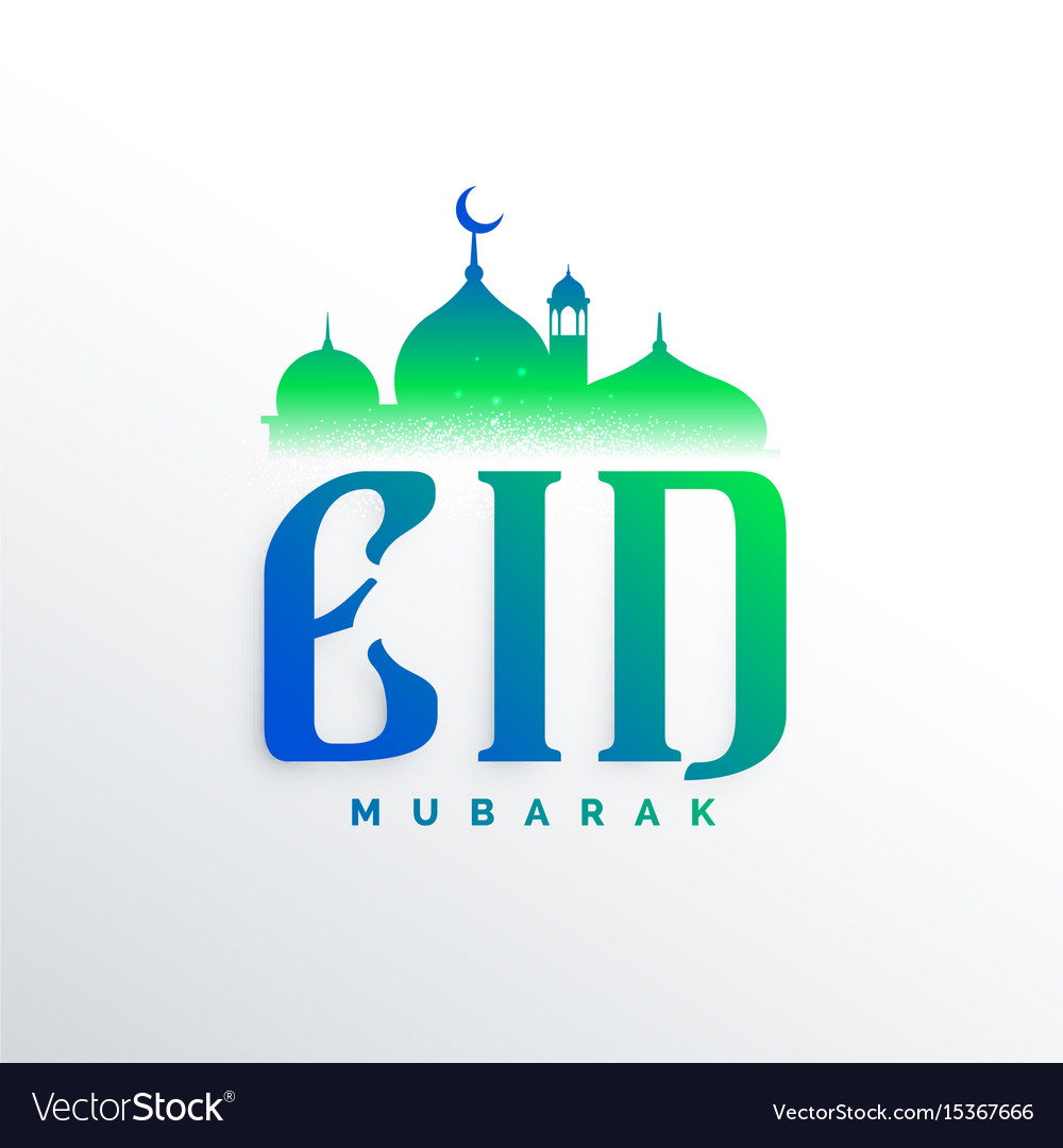 Elegant eid mubarak festival greeting background vector image