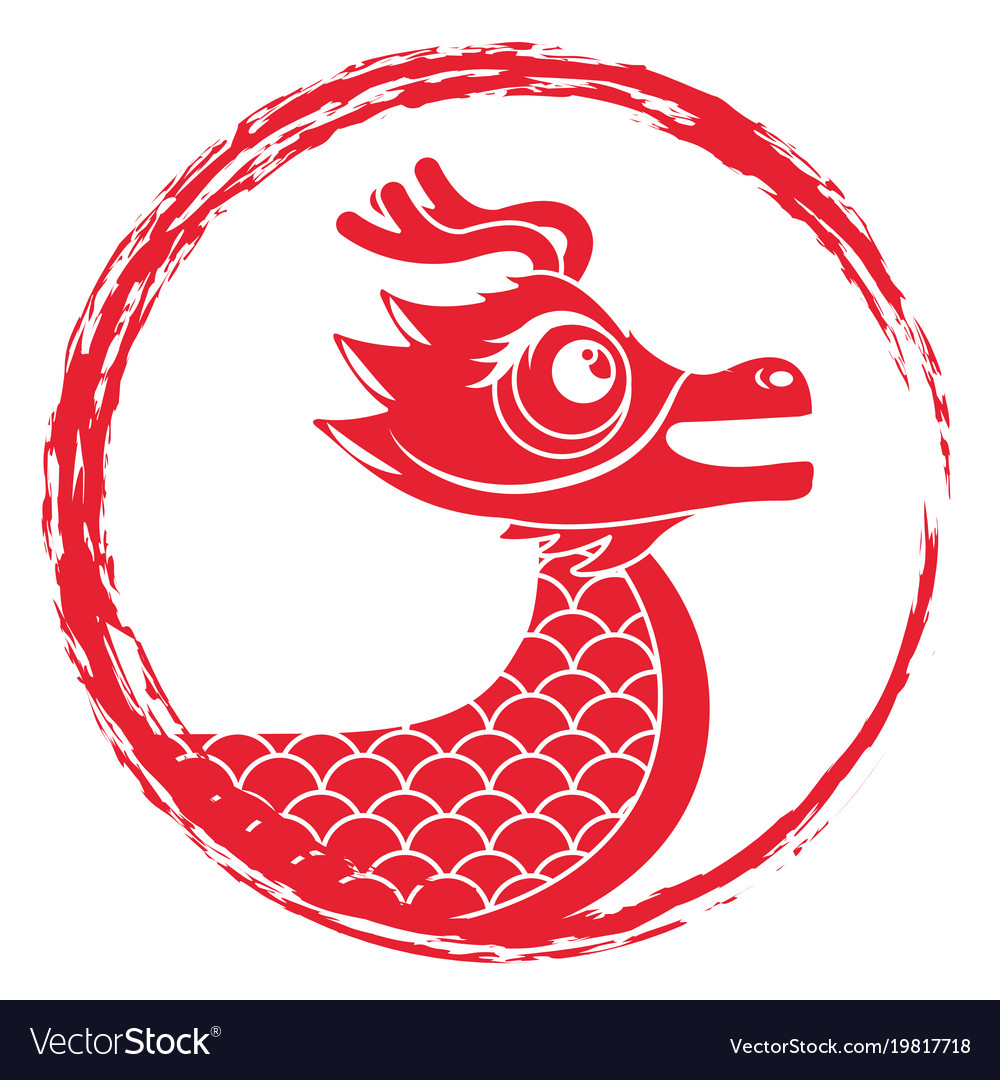 Drawing red chinese dragon symbol royalty free vector image drawing red chinese dragon symbol vector image biocorpaavc