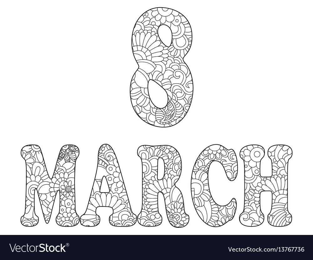 International womens day coloring book for vector image