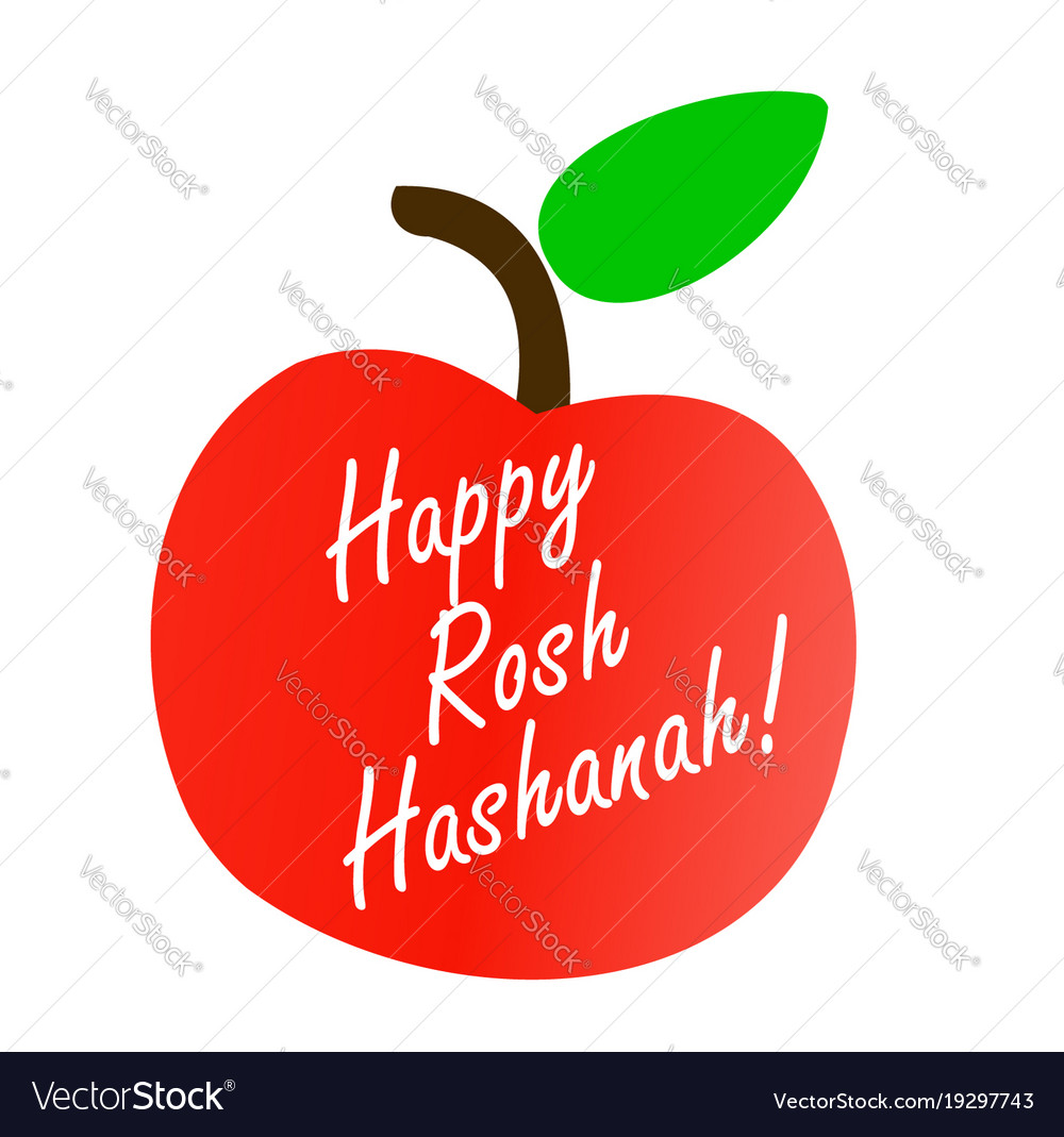 Rosh hashanah or jewish near year greetings vector image kristyandbryce Choice Image