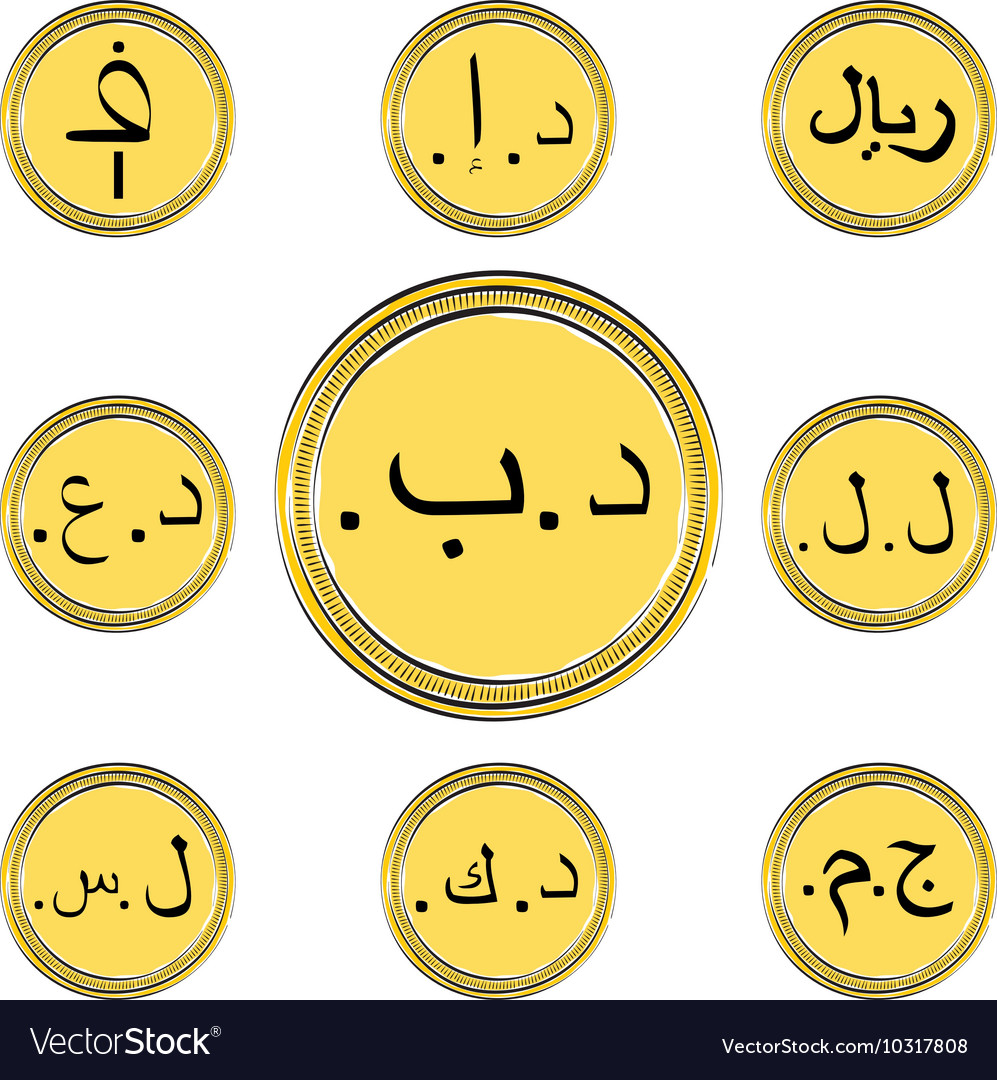 Egyptian pound vector images 9 biocorpaavc Images