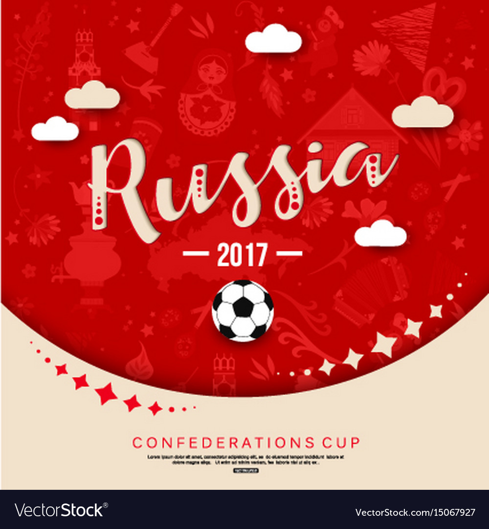 Russia football tournament red background vector image