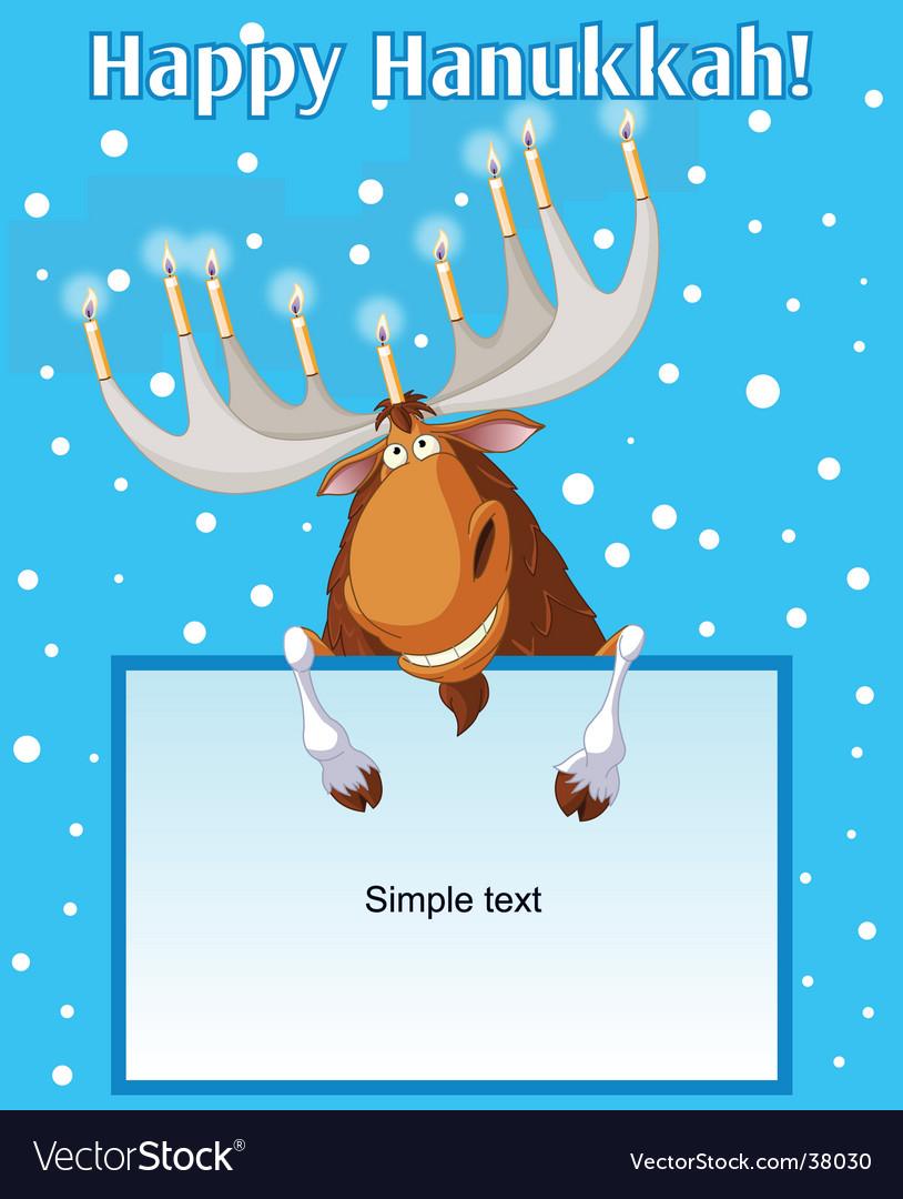 Hanukkah moose vector image