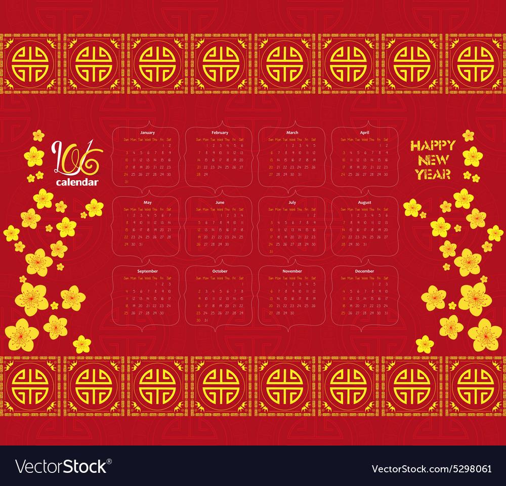 calendar 2016 chinese new year cherry blossom vector image - Chinese New Year 2016 Calendar