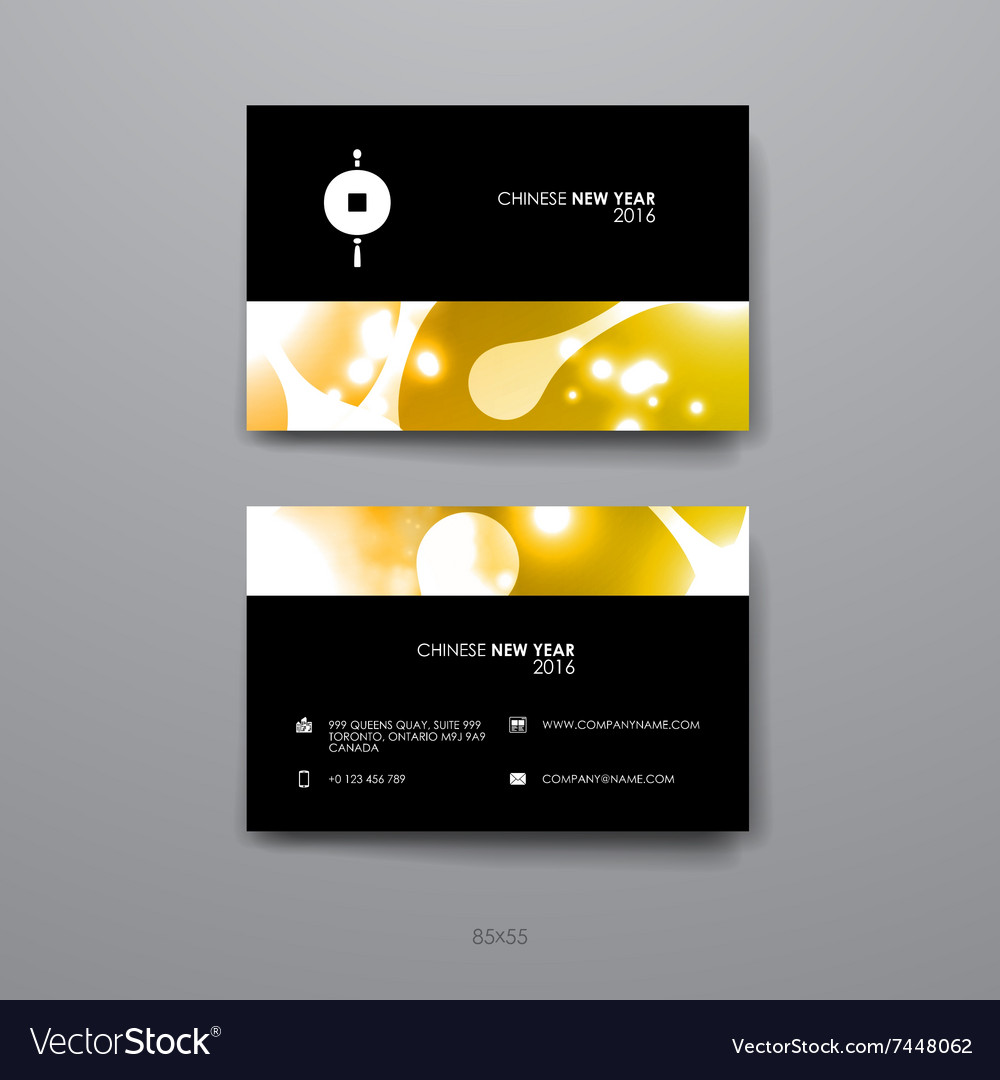Set of Design Business Card Template in Chinese Vector Image