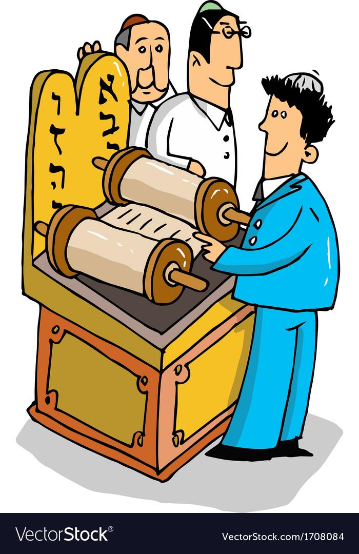 Bar mitzvah vector image
