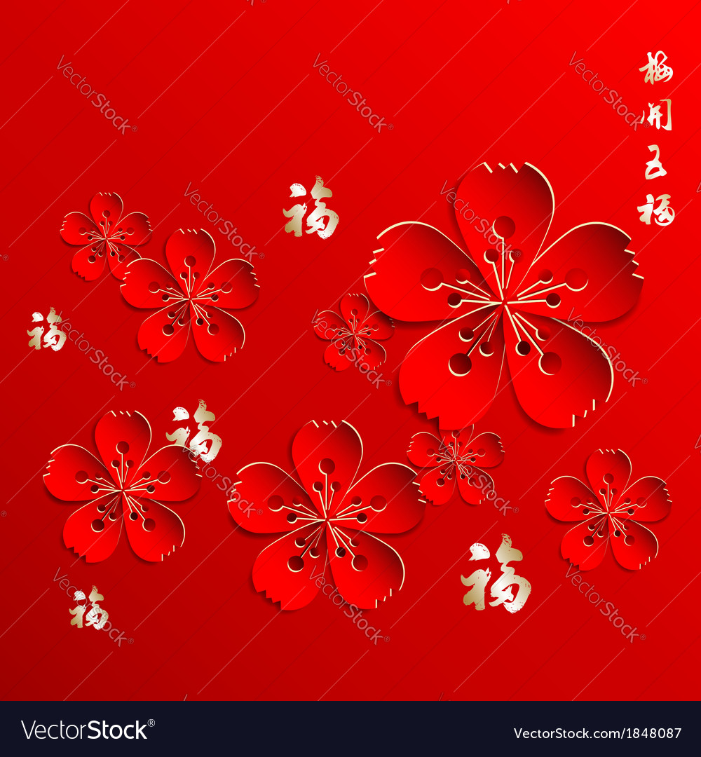 Chinese New Year Flower Background vector image