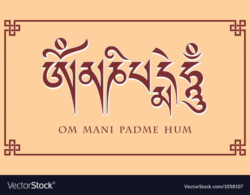 Mantra Om Mani Padme Hum Vector Image