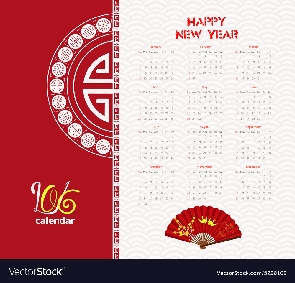 calendar 2016 tree design for chinese new year vector image - Chinese New Year 2016 Calendar