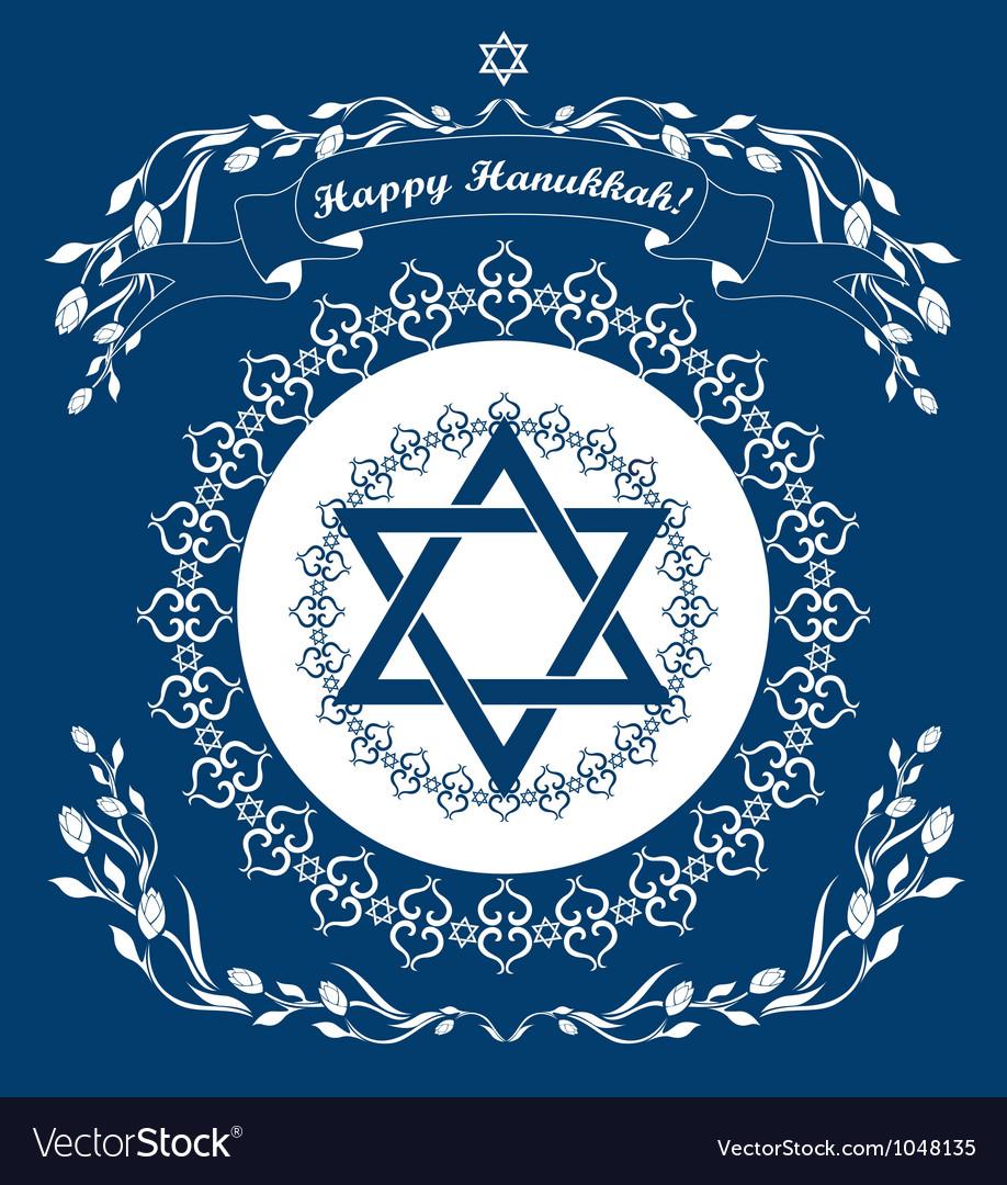 Jewish Hanukkah holiday backgrounddavid star vector image