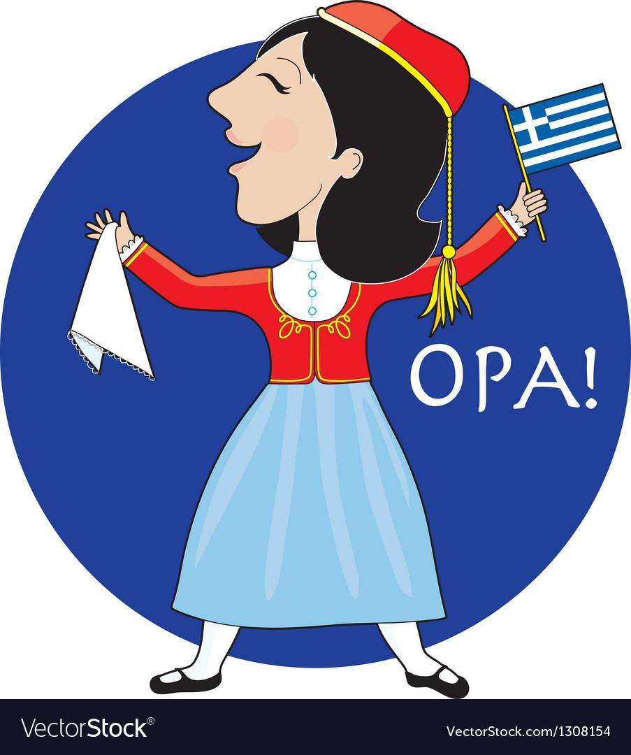 Greek Lady Dancing vector image