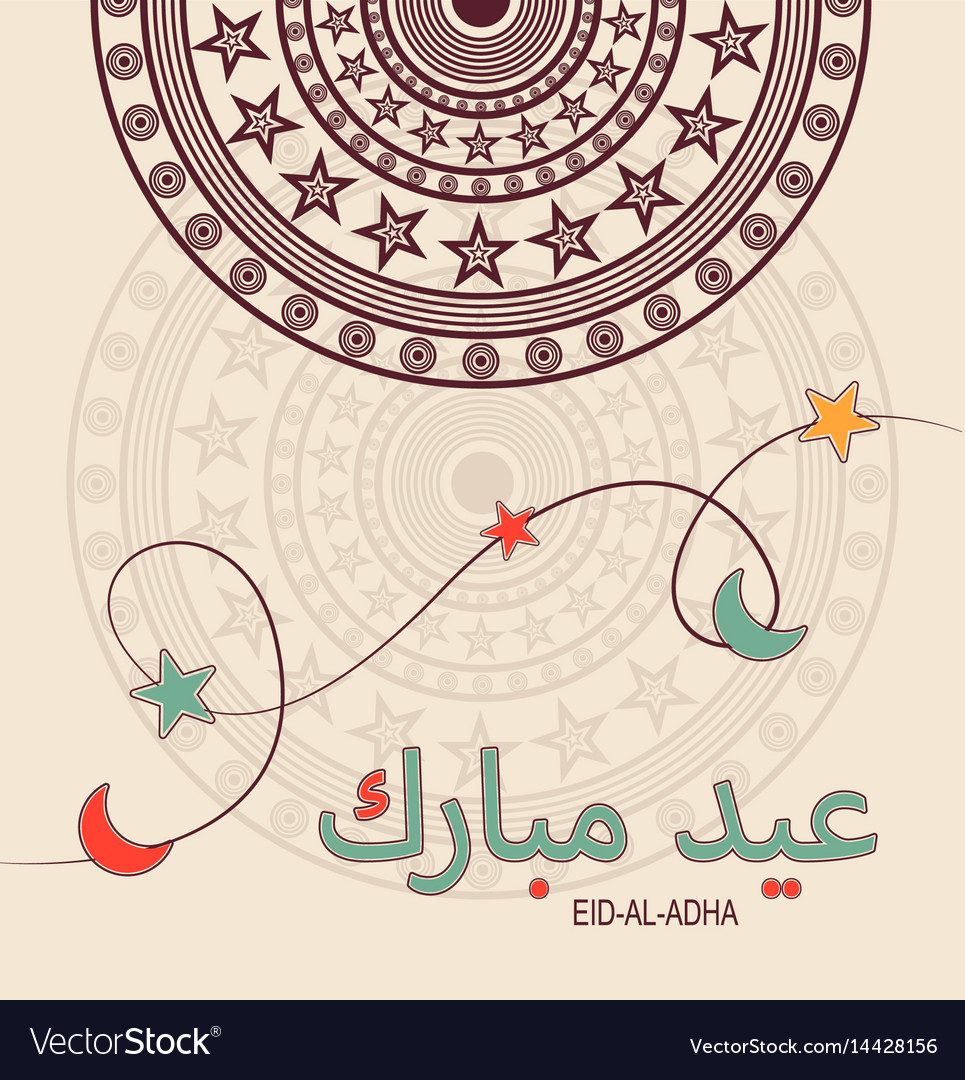 Eid al adha greeting postcard abstract arabic vector image eid al adha greeting postcard abstract arabic vector image kristyandbryce Image collections