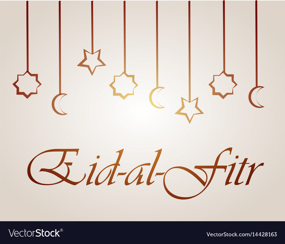 Eid al fitr greeting with a modern calligraphy vector image kristyandbryce Images