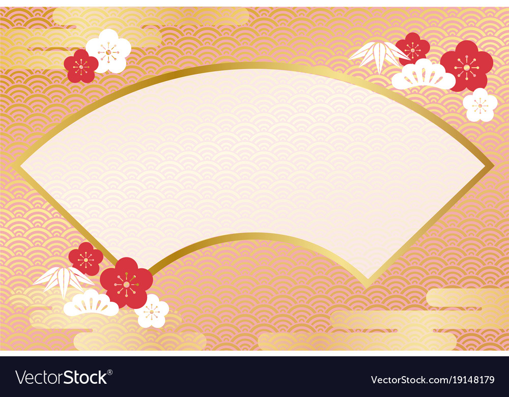 Japanese New Years Greeting Card Template Vector Image