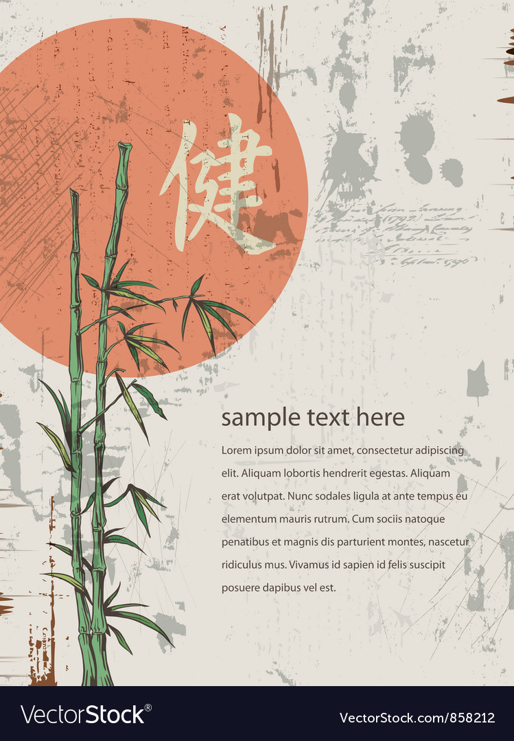 Grunge japanese background Vector Image