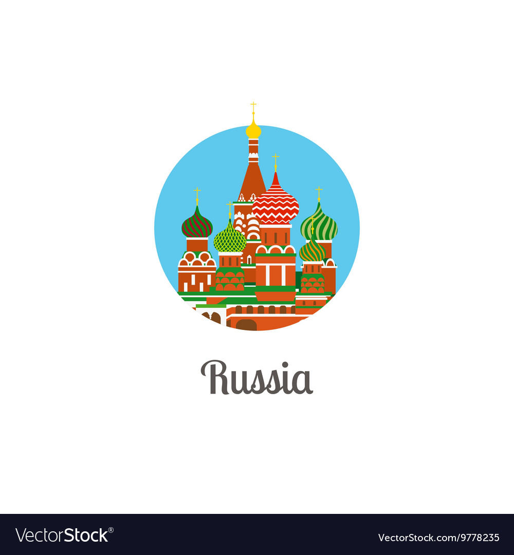 Russia cathedral landmark isolated round icon vector image