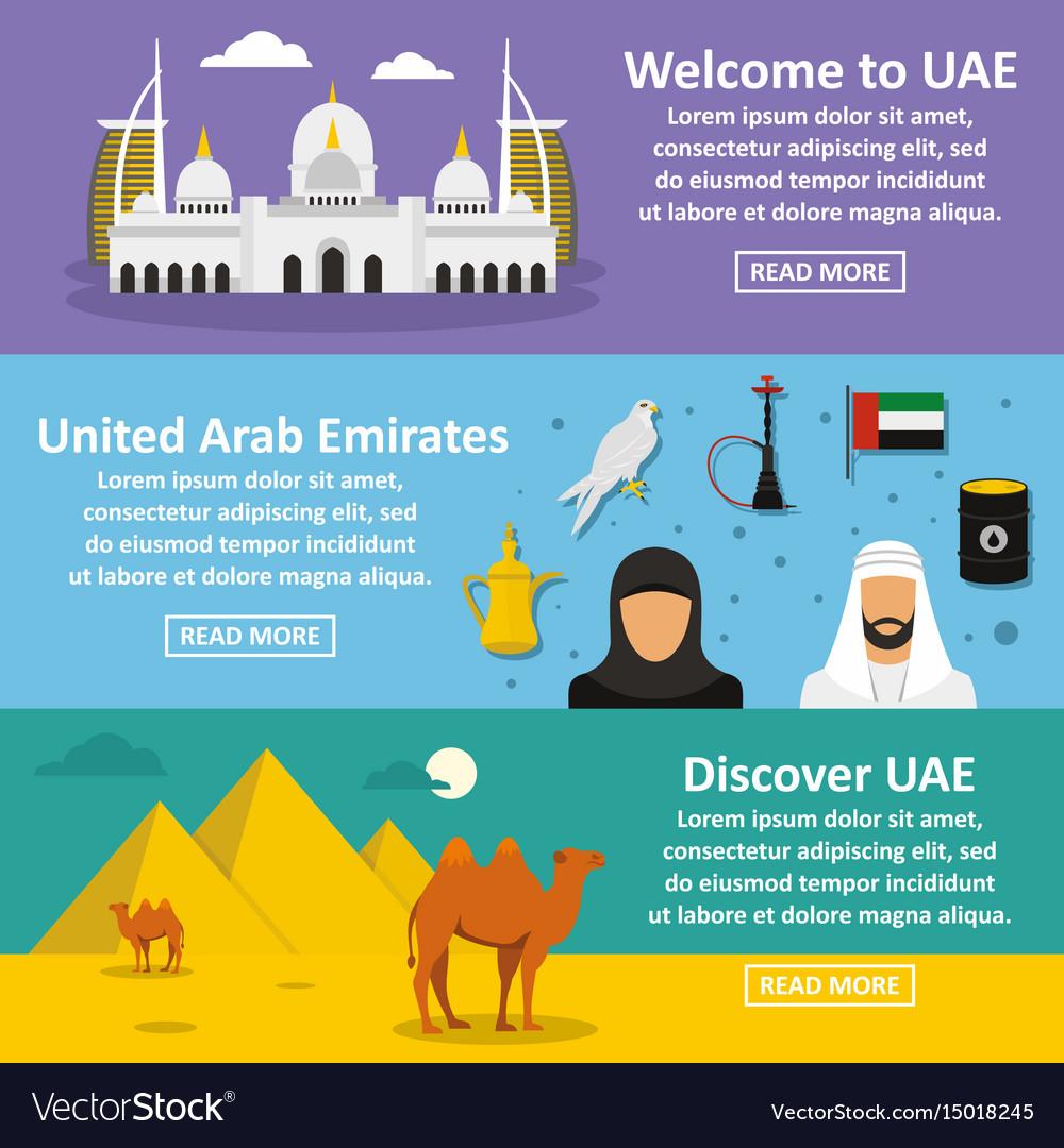 Uae travel banner horizontal set flat style vector image