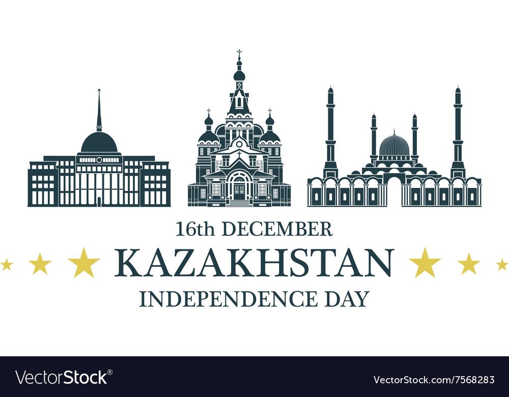 Independence Day Kazakhstan vector image