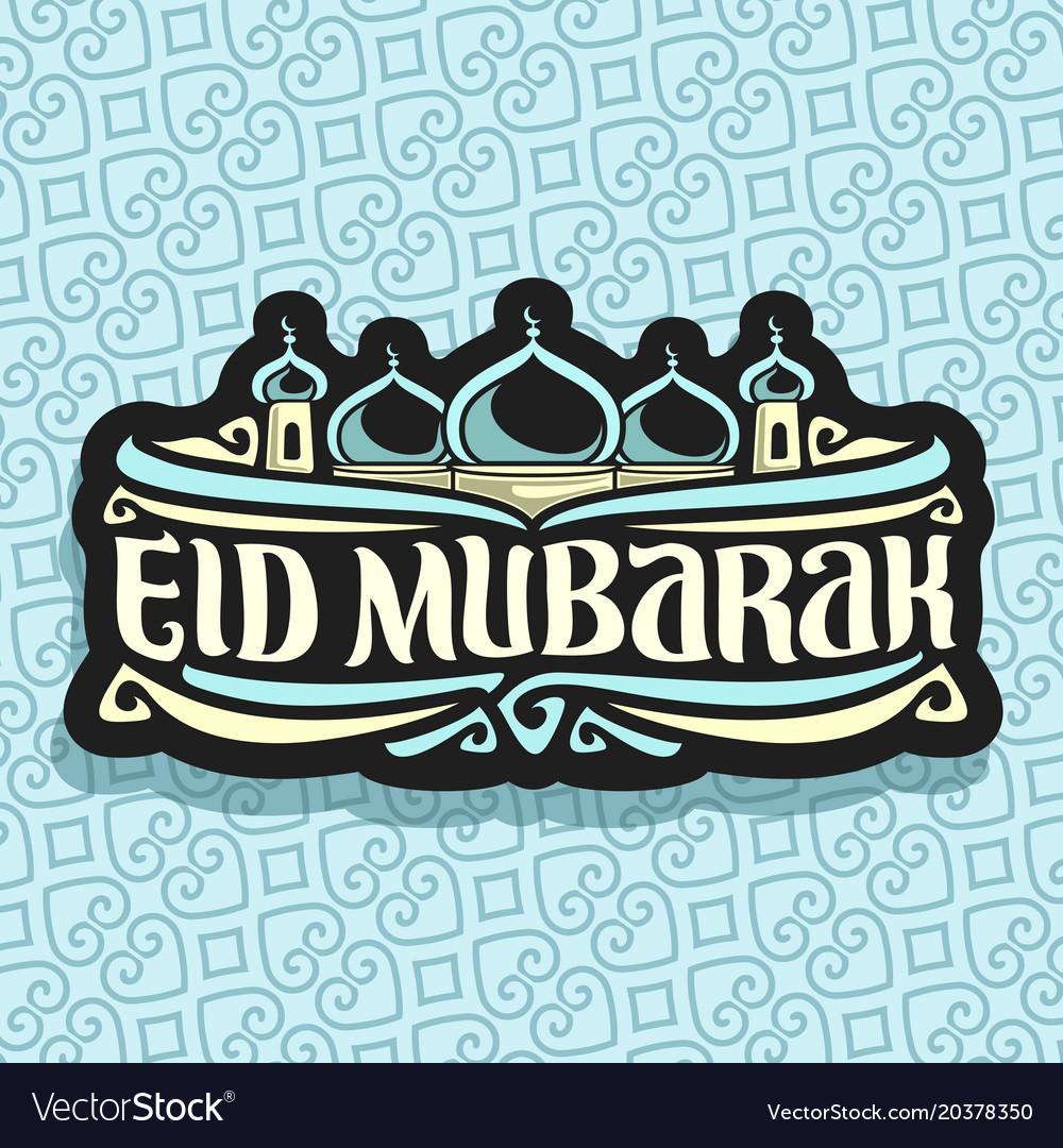 Logo for muslim holiday eid mubarak royalty free vector logo for muslim holiday eid mubarak vector image kristyandbryce Image collections