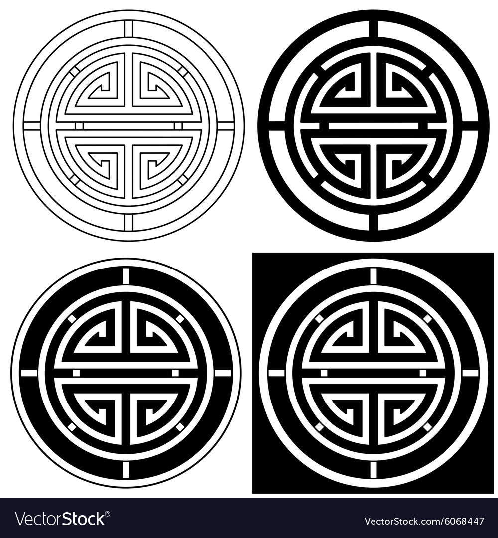 Chinese lucky symbol royalty free vector image chinese lucky symbol vector image biocorpaavc