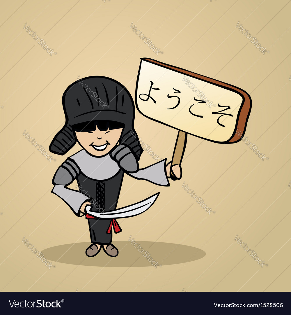 Welcome to Japan people vector image