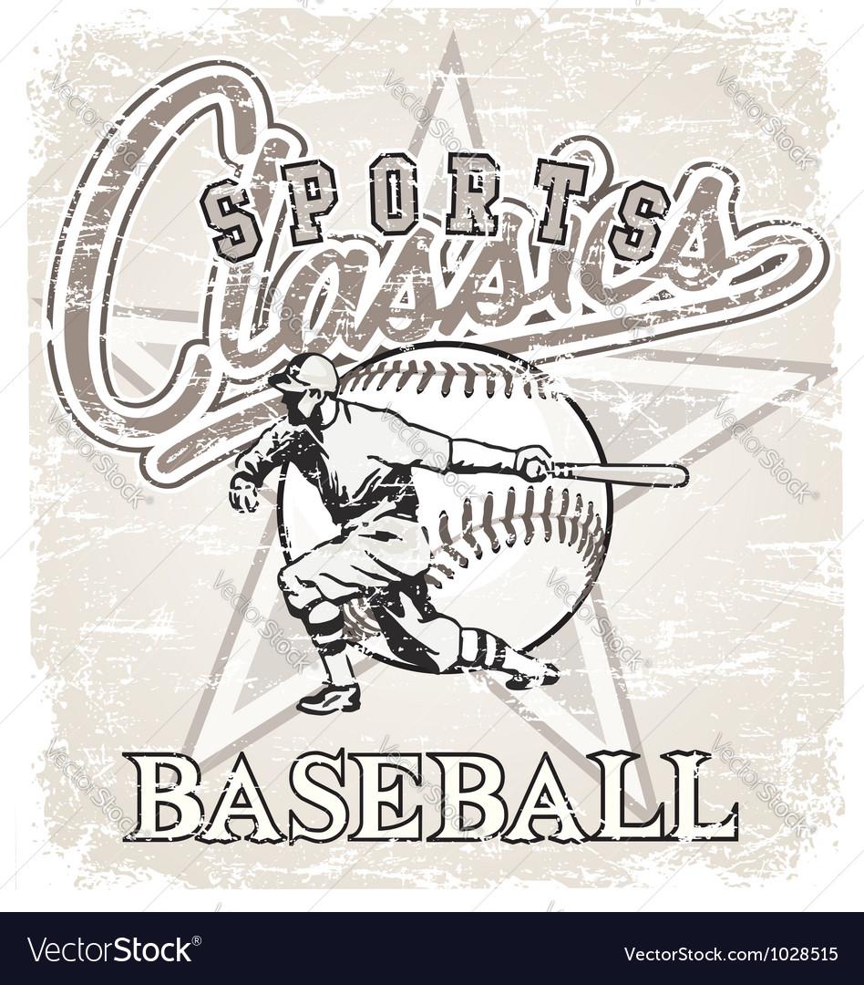 Classic sport baseball vector image