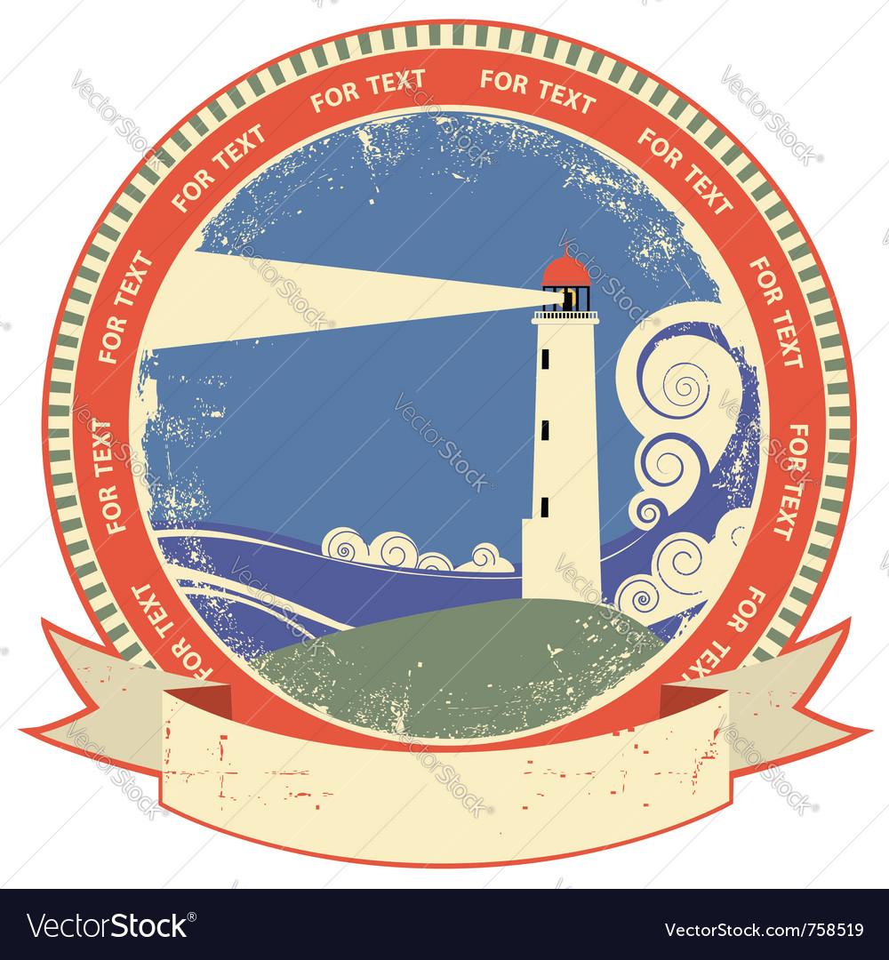 Lighthouse symbol vintage vector image