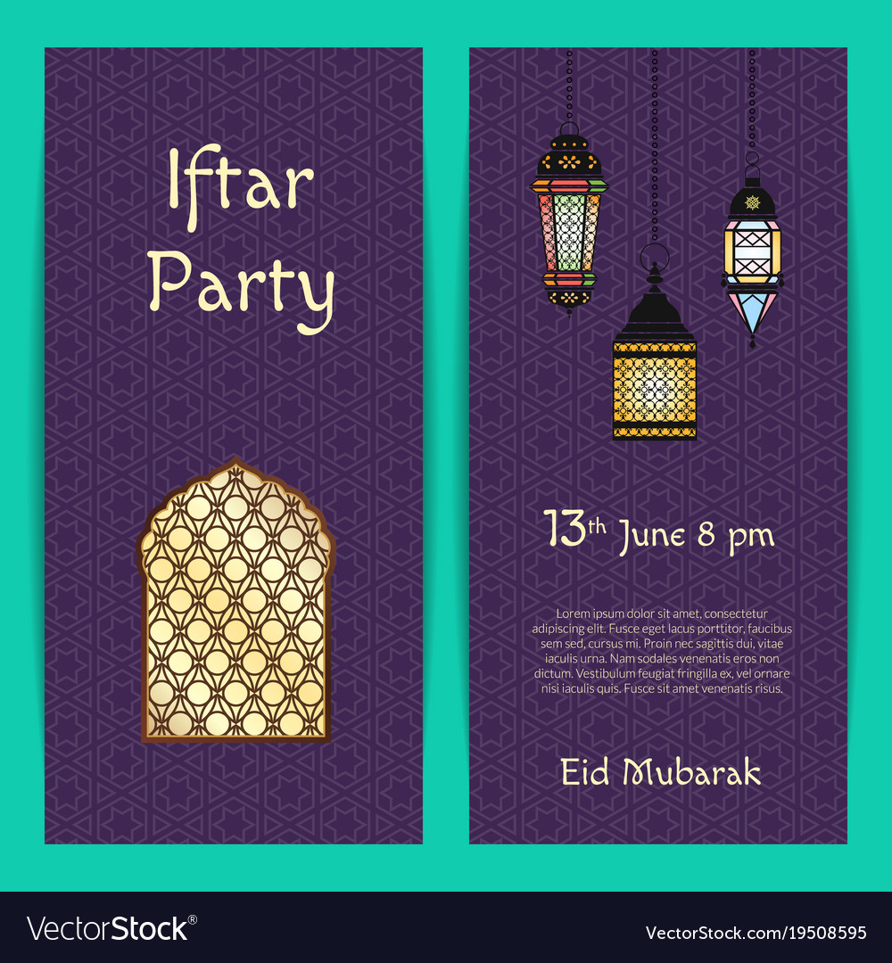 Essay on iftar party