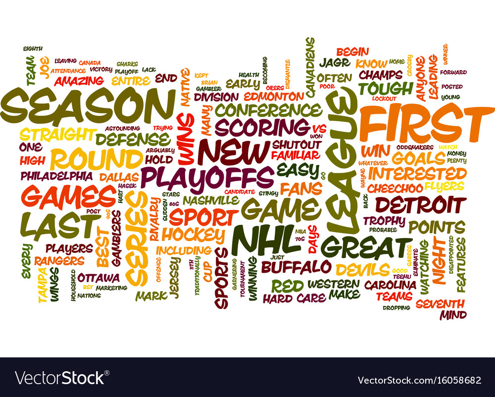 The nhl playoffs are here does anyone care text vector image