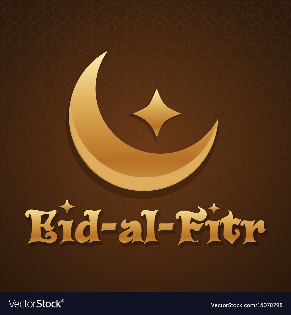 Islamic greeting card template eid al fitr vector image kristyandbryce Image collections