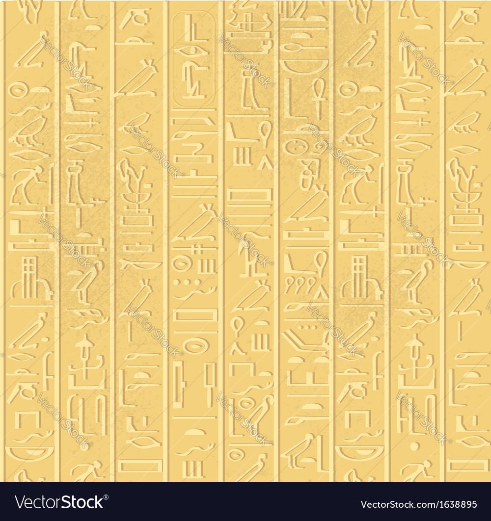 Seamless pattern of Egyptian hieroglyphics vector image