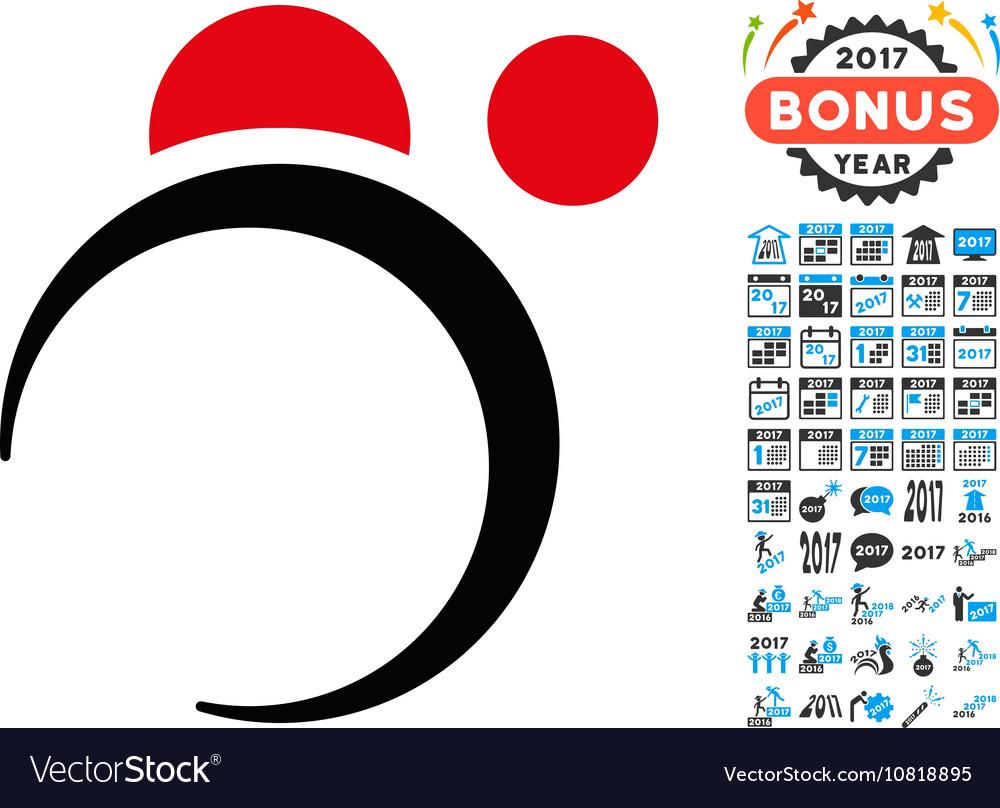 Planet System Icon with 2017 Year Bonus Symbols vector image