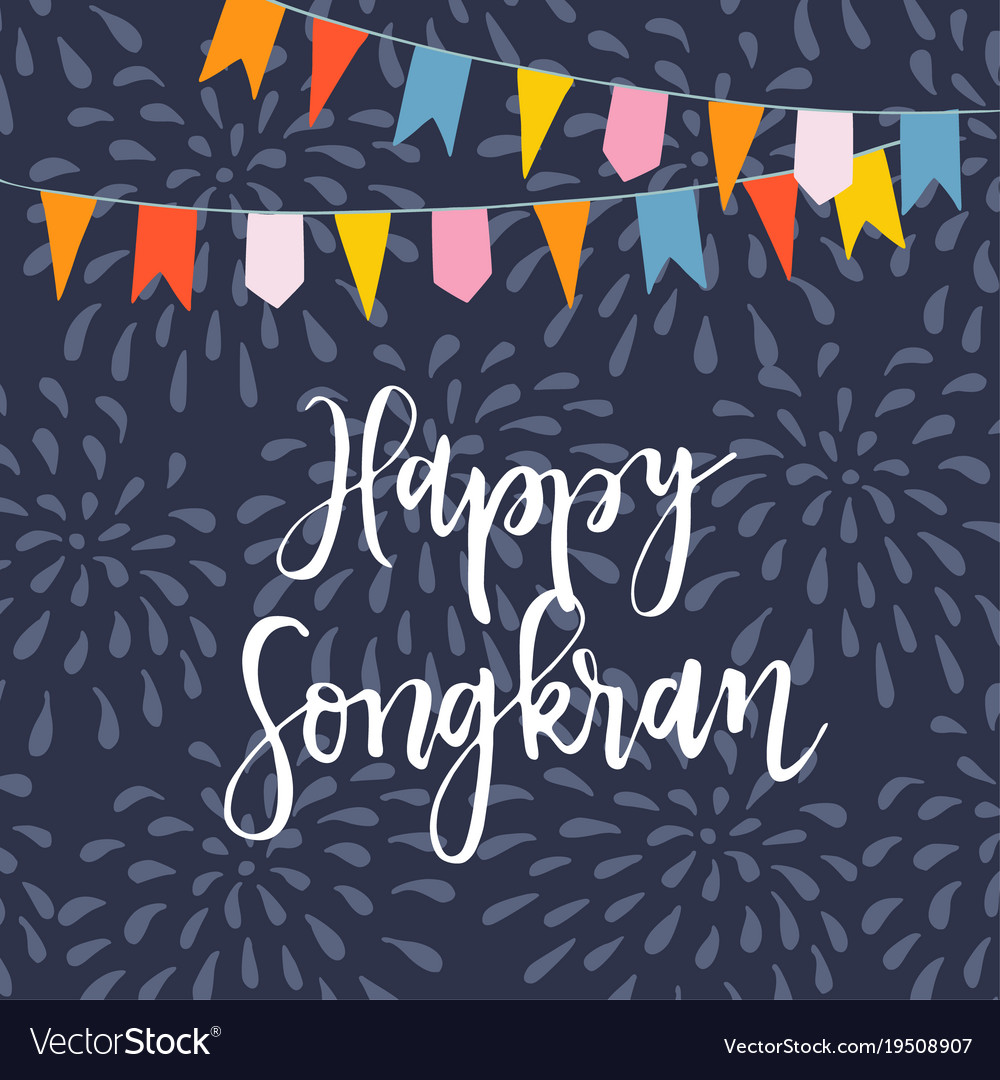 Happy songkran greeting card invitation with vector image