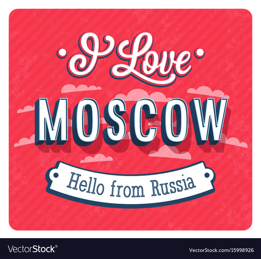 Vintage greeting card from moscow vector image